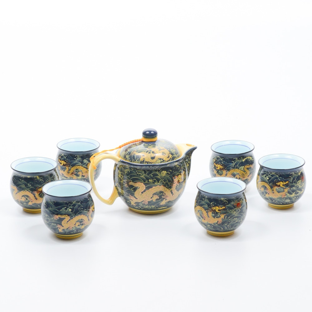 Chinese Teapot and Insulated Cups