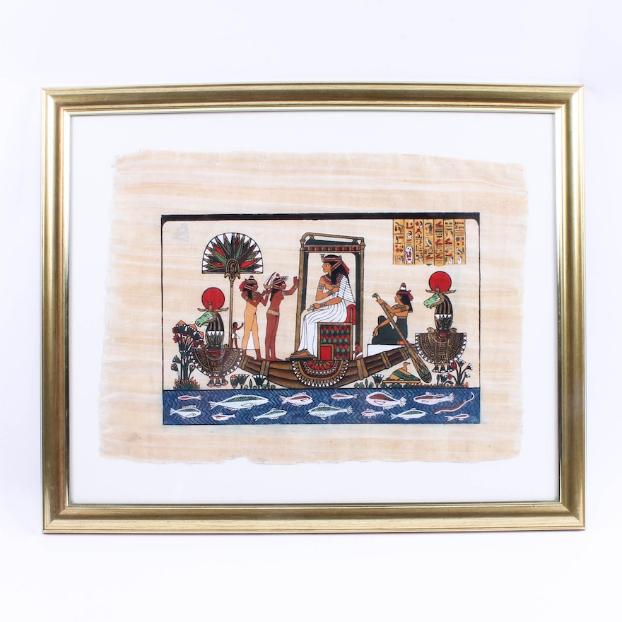 Egyptian Papyrus Painting in a Frame : EBTH