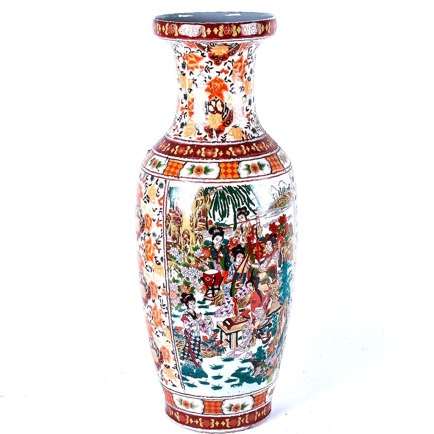 Red And Orange Chinese Porcelain Vase With Floral Motif Ebth