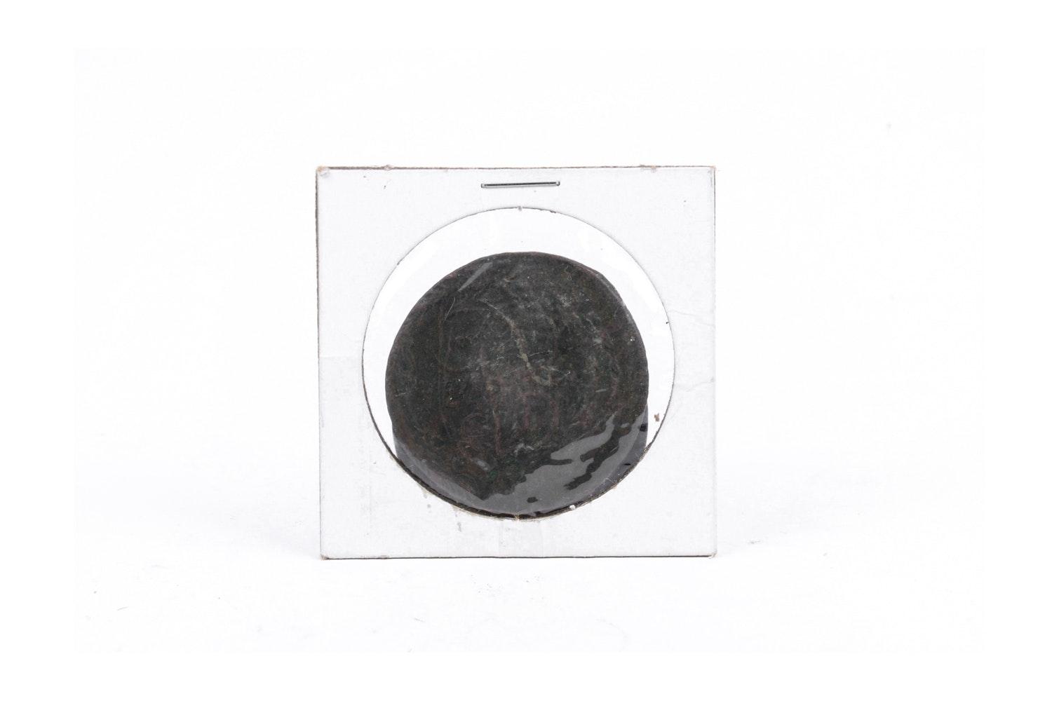 1771 Imperial Russian 5-Kopek Coin