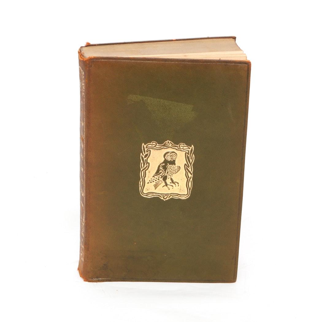 """Antique """"The Inferno of Dante Alighieri"""""""