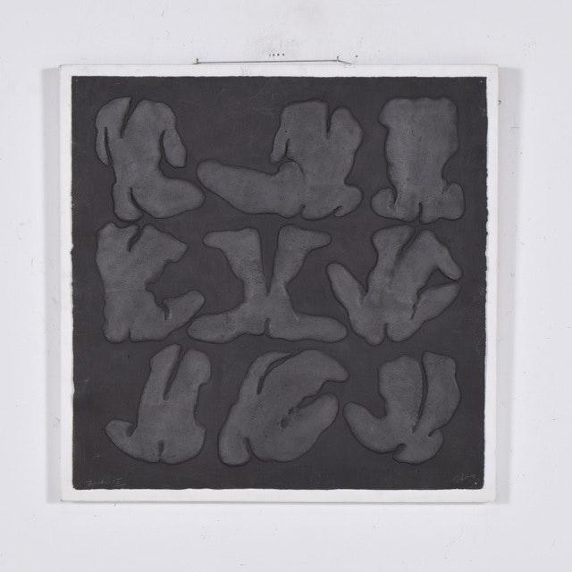 """Tuska Cast Paper Bas-Relief Sculpture """"Backs II"""""""