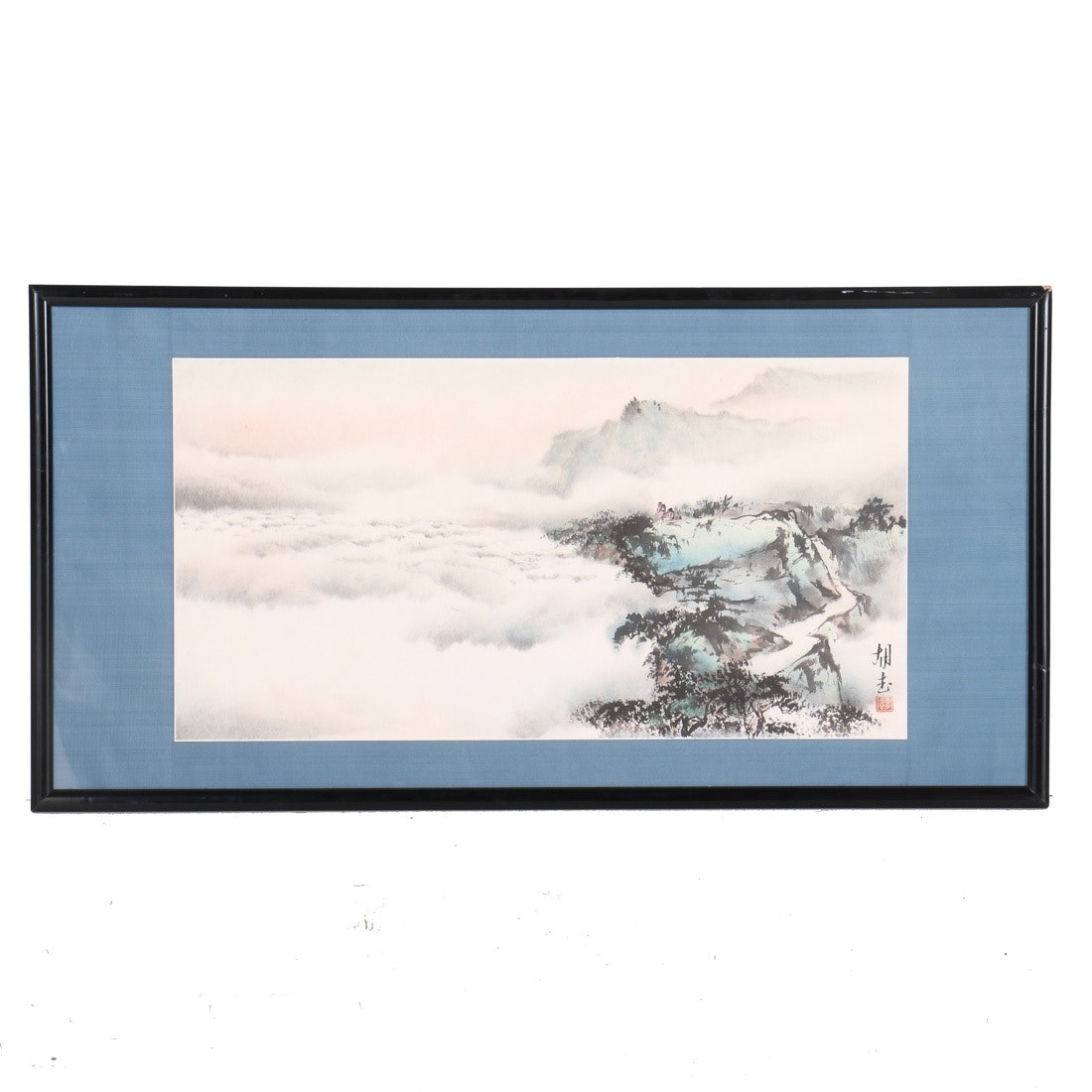 Chinese Watercolor of Climbers Above the Clouds