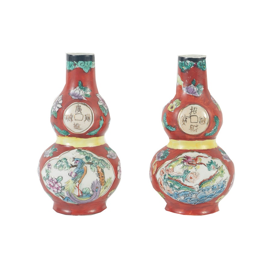Pair Of 20th Century Chinese Porcelain Double Gourd Vases Ebth