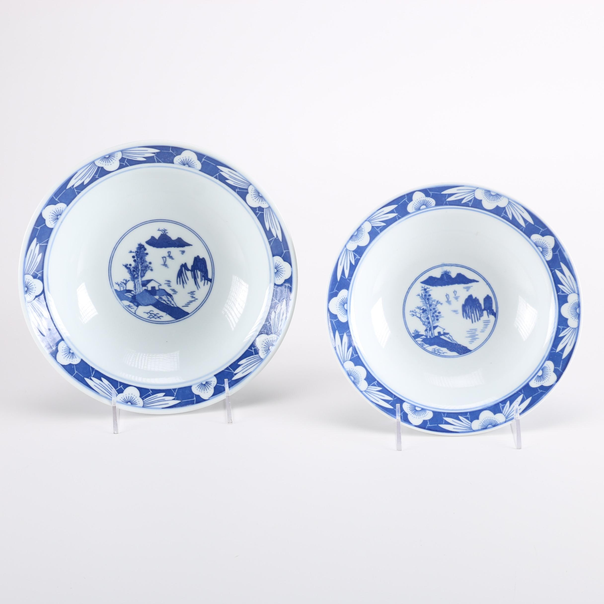 Pair of Vintage Chinese Bowls