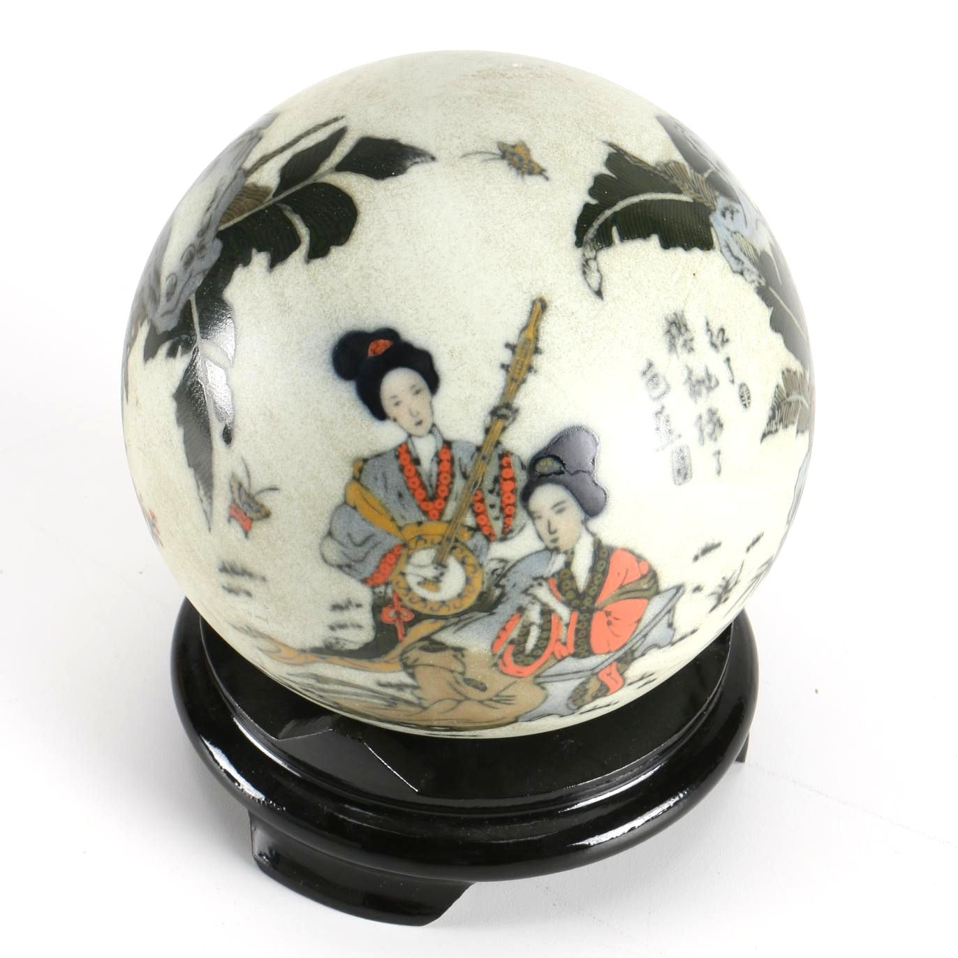 Chinese Ceramic Orb on Stand
