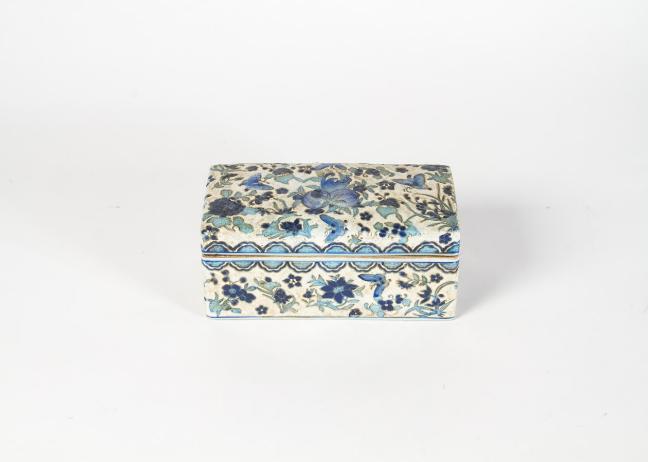 Modern Chinese Ceramic Box