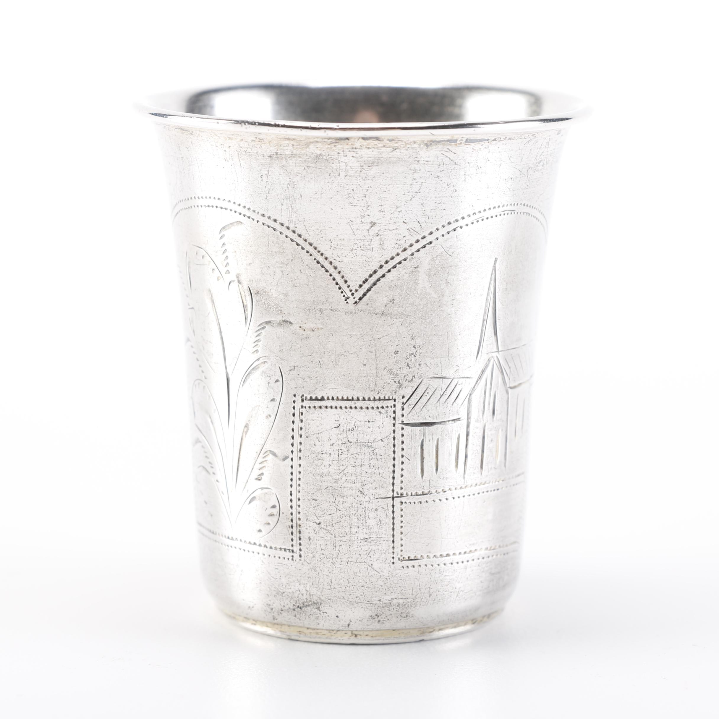 Antique Russian 875 Silver Engraved Kiddush Cup