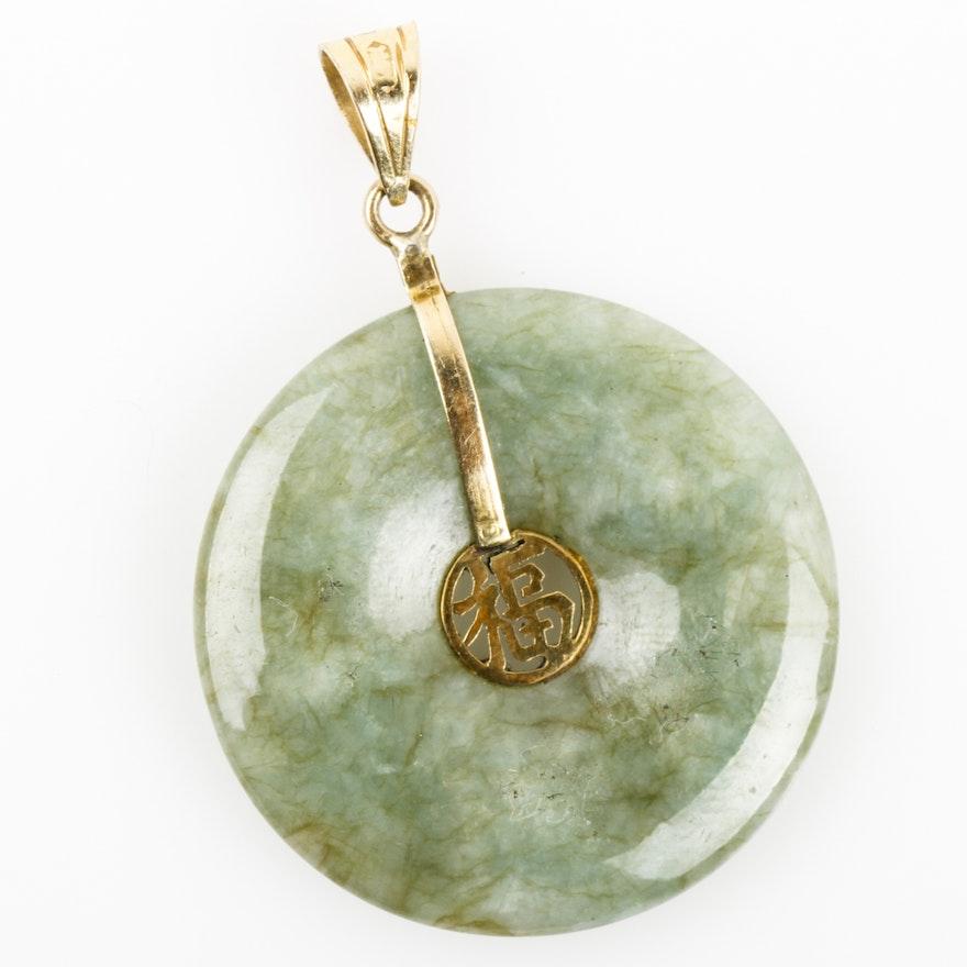 14k yellow gold and jadeite jade bi disc pendant ebth 14k yellow gold and jadeite jade bi disc pendant aloadofball Choice Image
