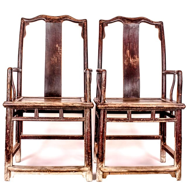 Pair of 19th Century Chinese Yoke Back Chairs with Guangxu Mark