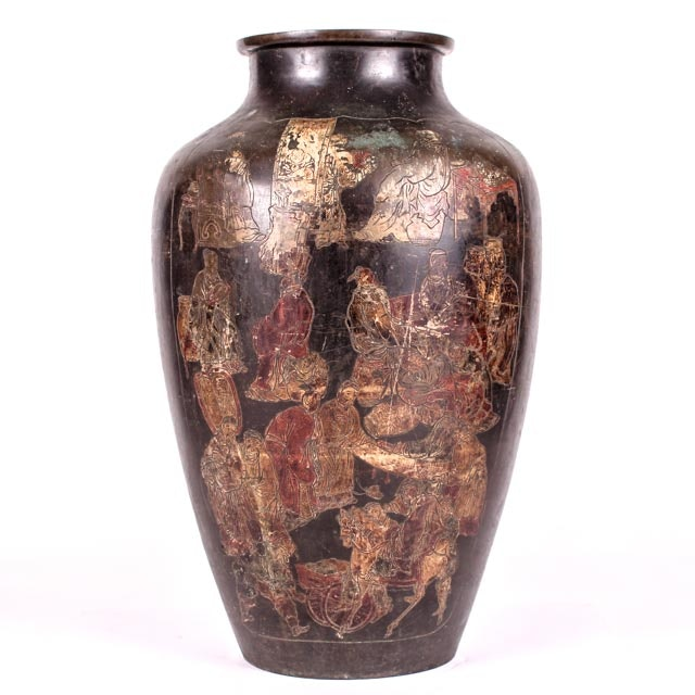 Late 19th Century Chinese Bronze Vase with Poetic Inscription