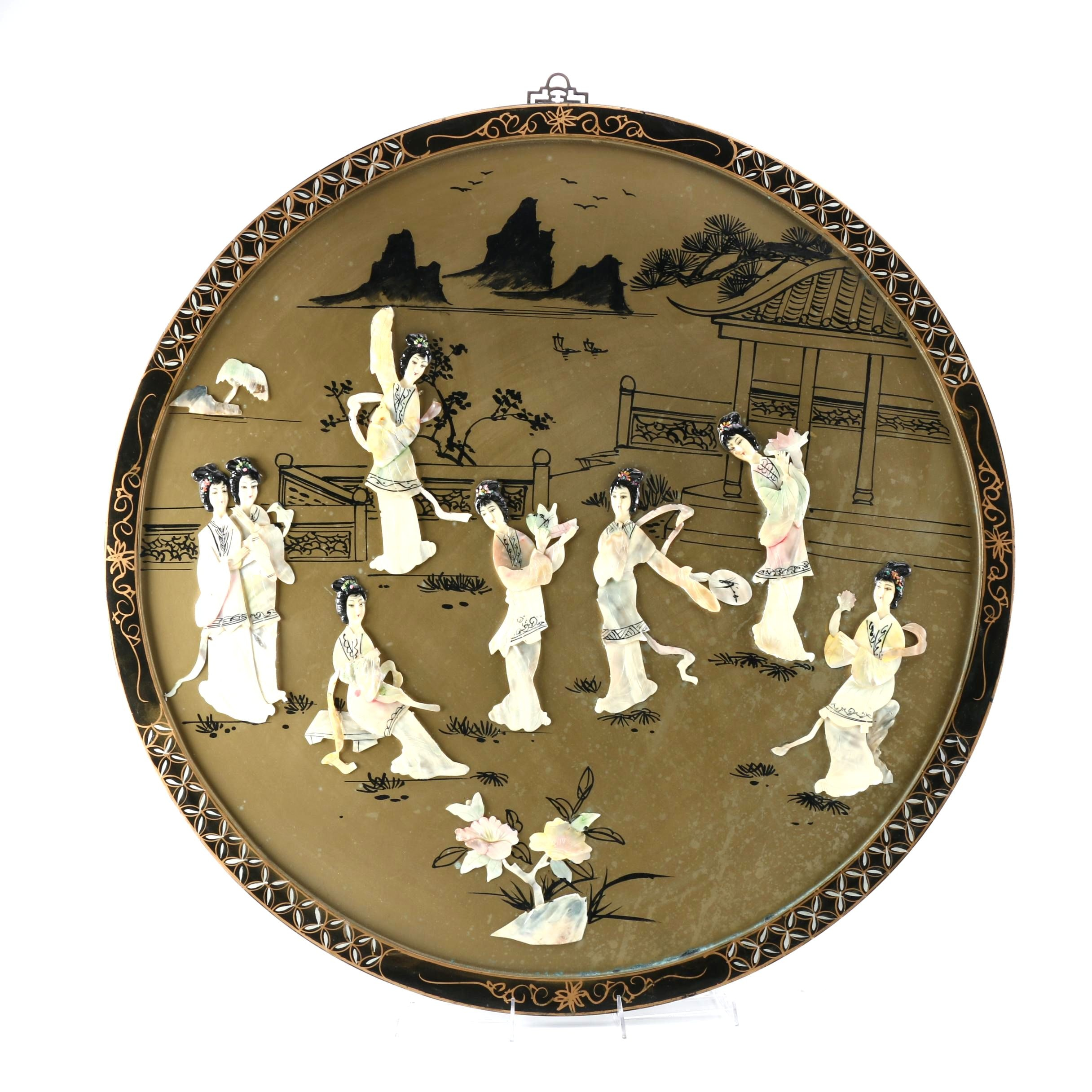 Chinese Inlay and Hand Embellished Decorative Plaque