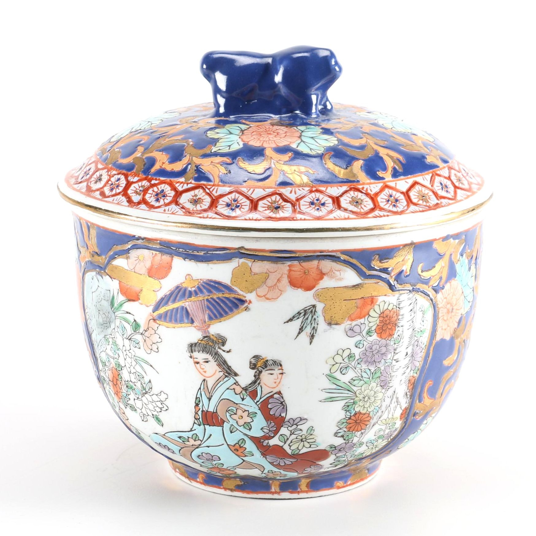 Japanese Porcelain Bowl with Lid