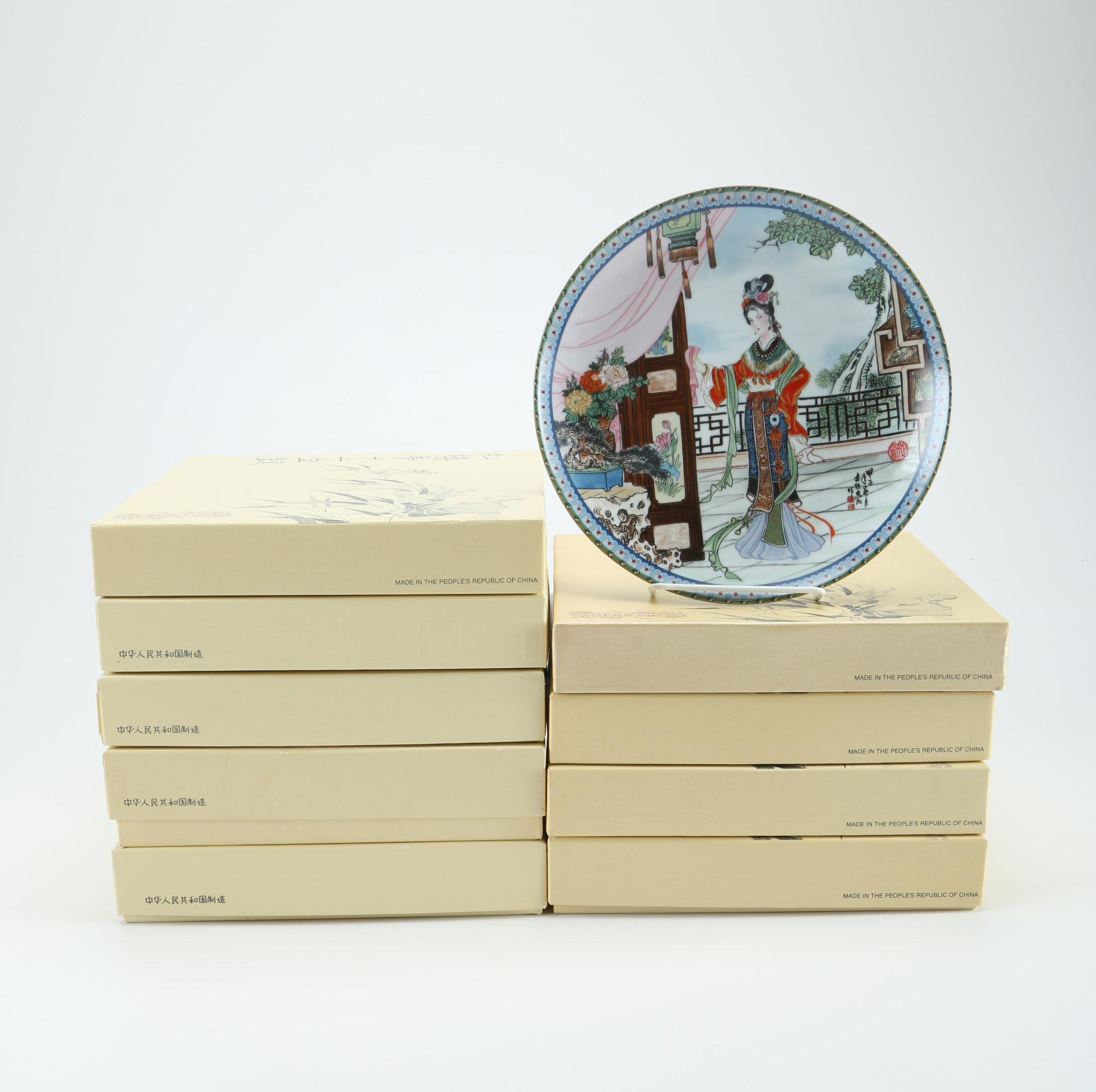 """Imperial Jingdezhen Porcelain Plates With Complete """"Beauties of the Red Mansion"""" Series"""