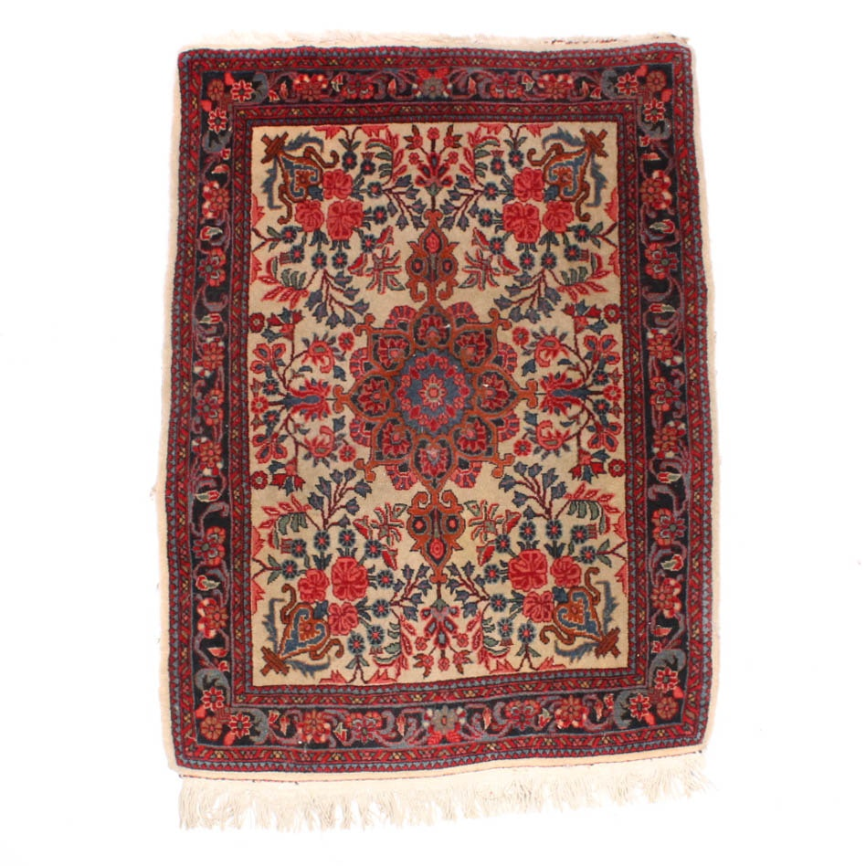 Hand Knotted Persian Bidjar Accent Rug