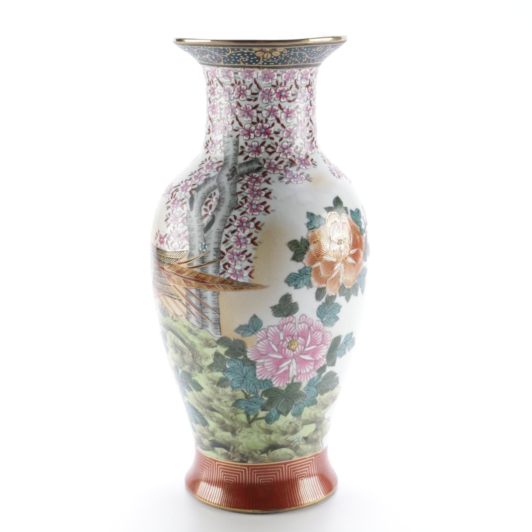 Japanese Hand-Painted Satsuma Vase
