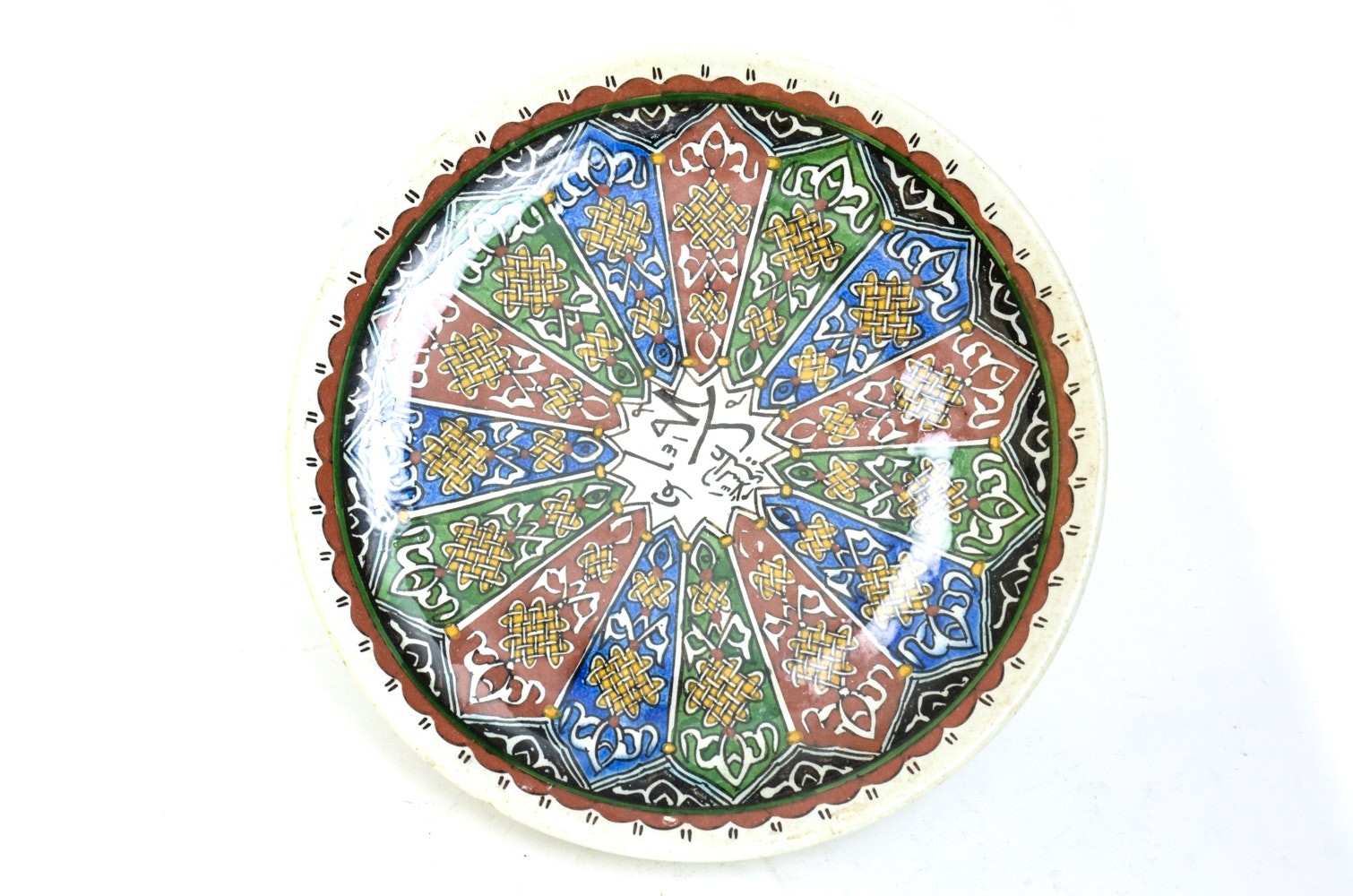 Early 20th Century Hand-Painted Arabic Plate
