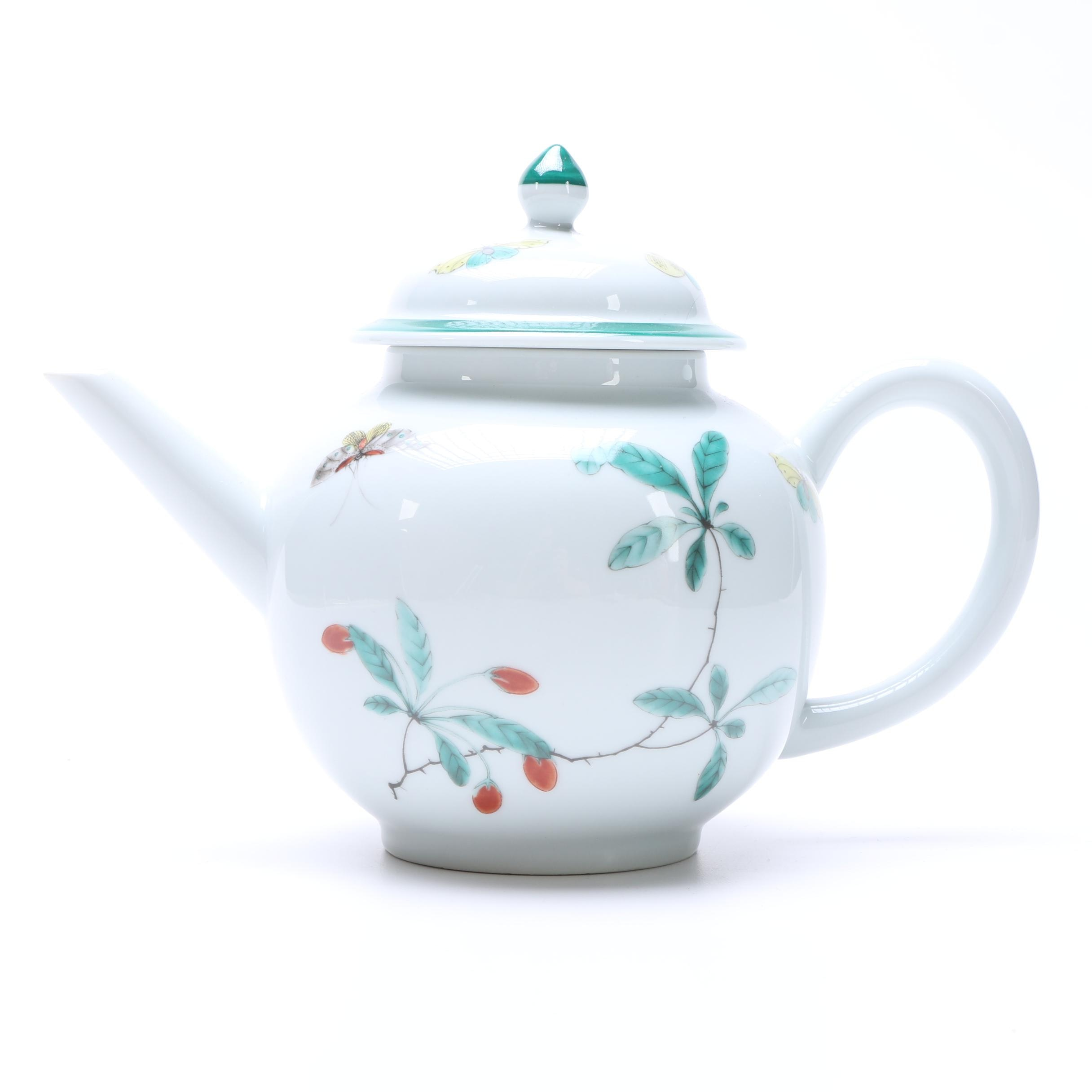 Mottahedeh Teapot
