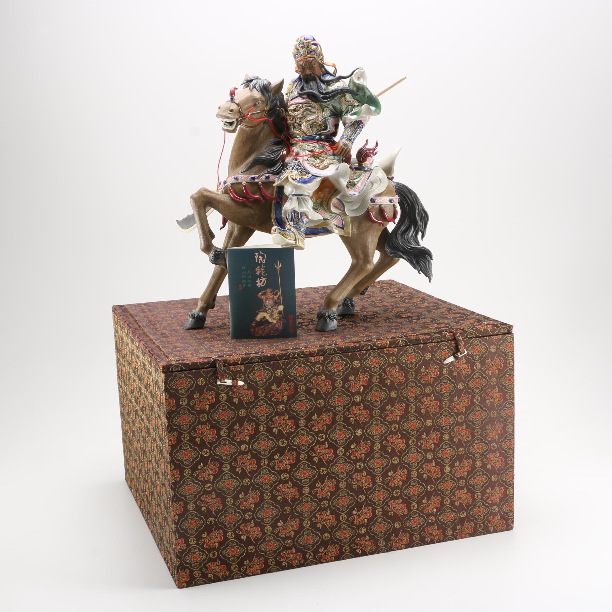 "Guan-Gong Masterpiece Collection Chinese Ceramic Warrior ""Guan-Yu"""