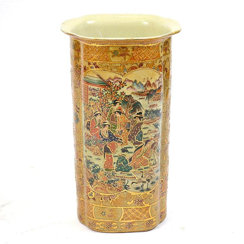 Hand Painted Gold Tone Chinese Satsuma Style Vase