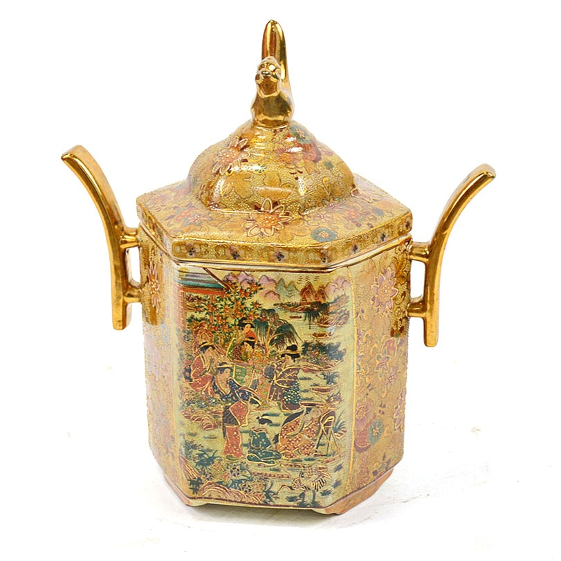 Hand Painted Gold Tone Chinese Satsuma Style Urn with Lid