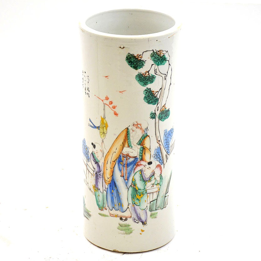 Chinese Hand-Painted Vase