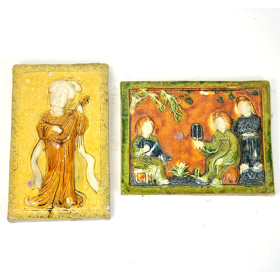 Antique Chinese Decorative Tiles