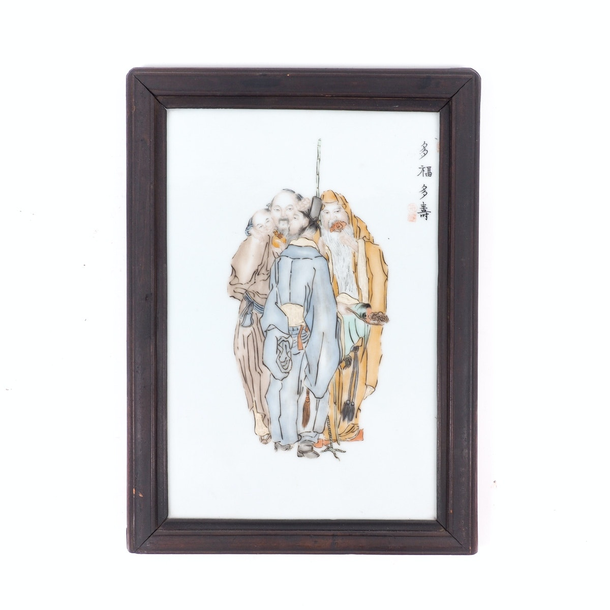 Chinese Framed Hand Painted Porcelain Tile