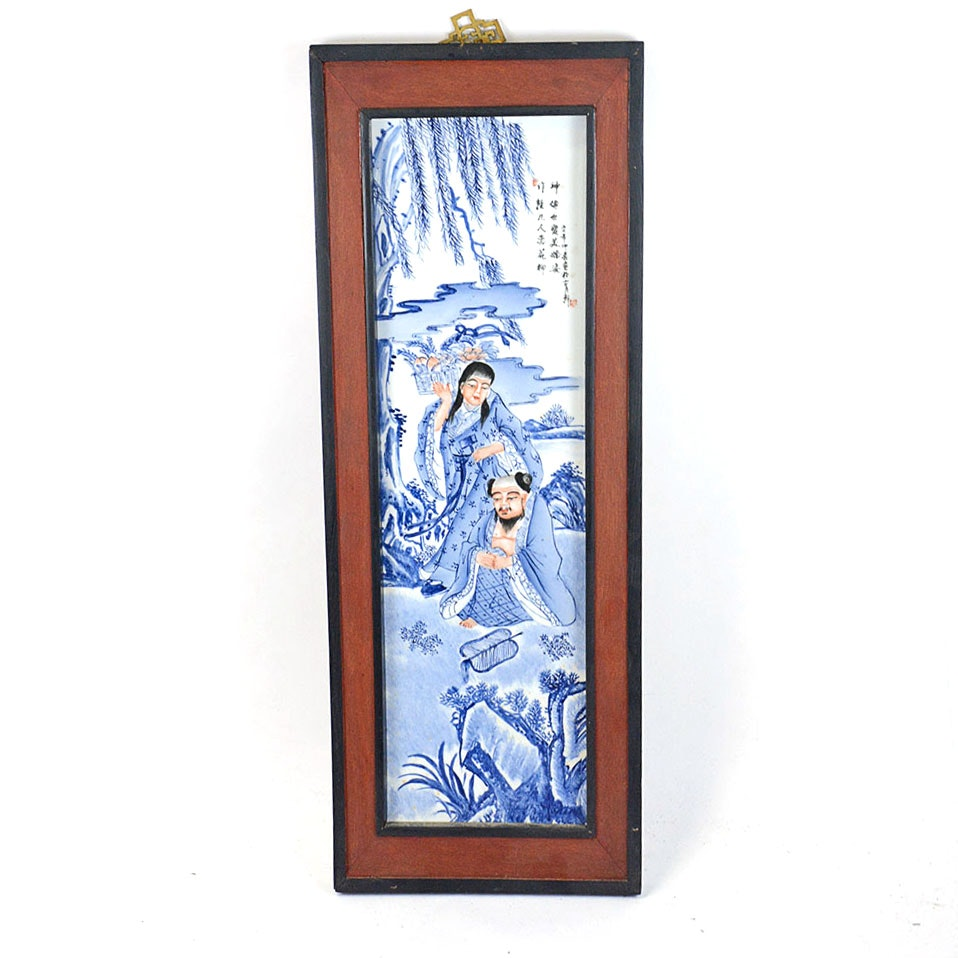 Hand Painted Chinese Porcelain Panel