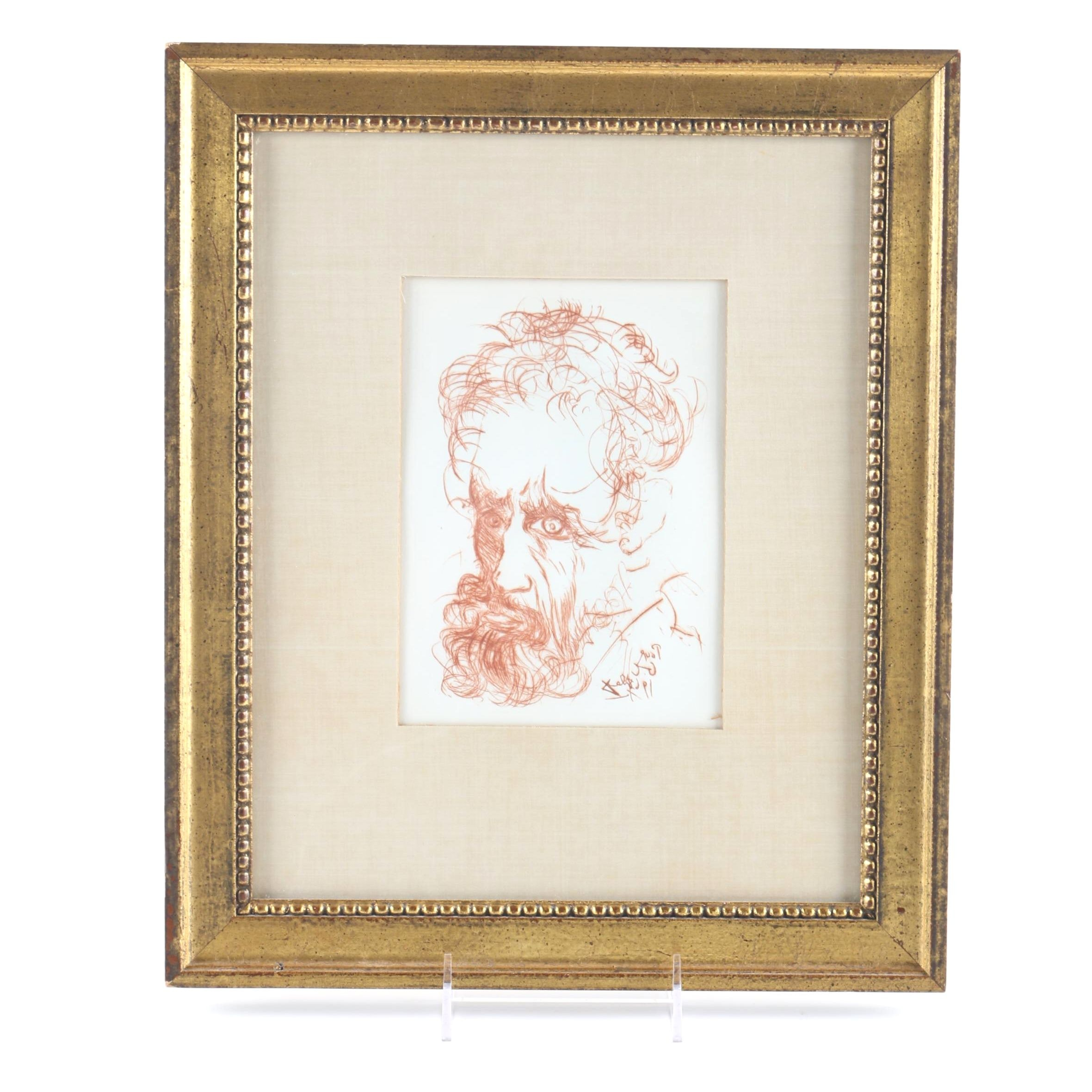 "Salvador Dali Second Edition Etching ""Michelangelo"""