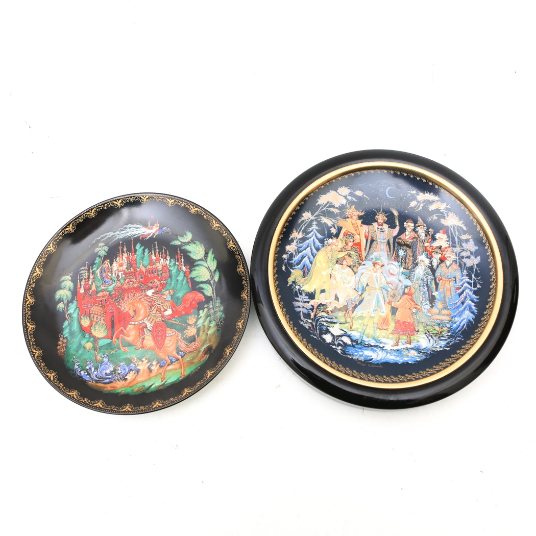 Pair of Vintage Limited Edition Russian Decorative Plates