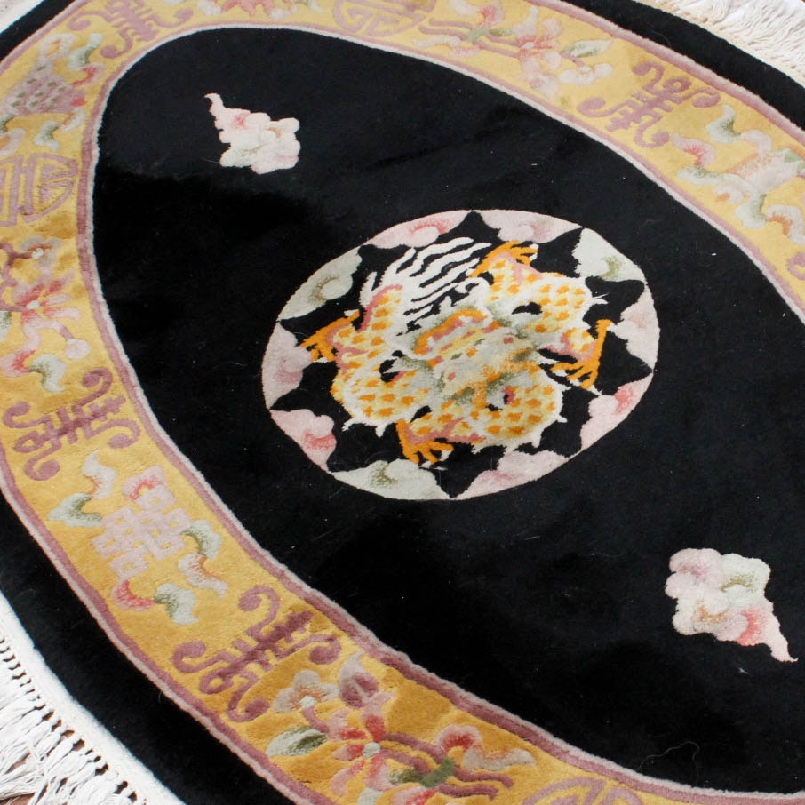 Power Loomed Chinese Sculpted Oval Rug