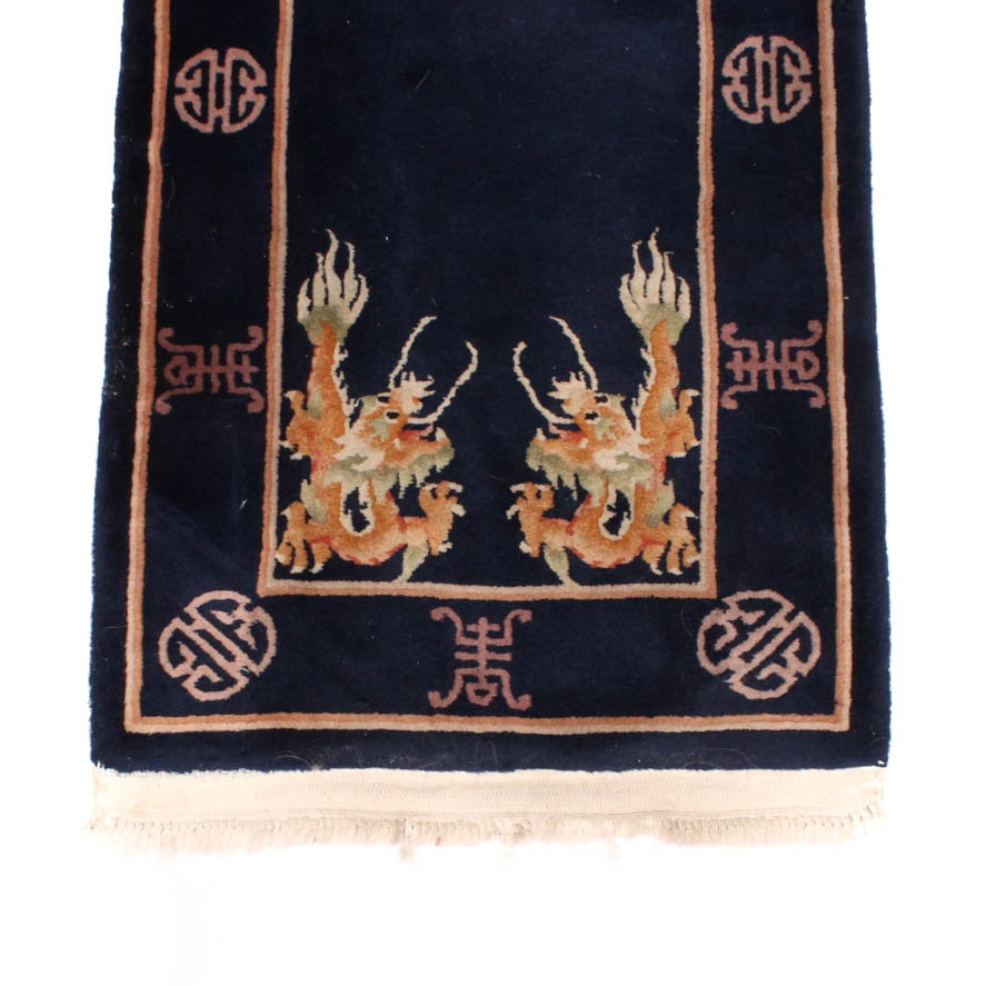 Hand-Knotted Chinese Dragon Carpet Runner