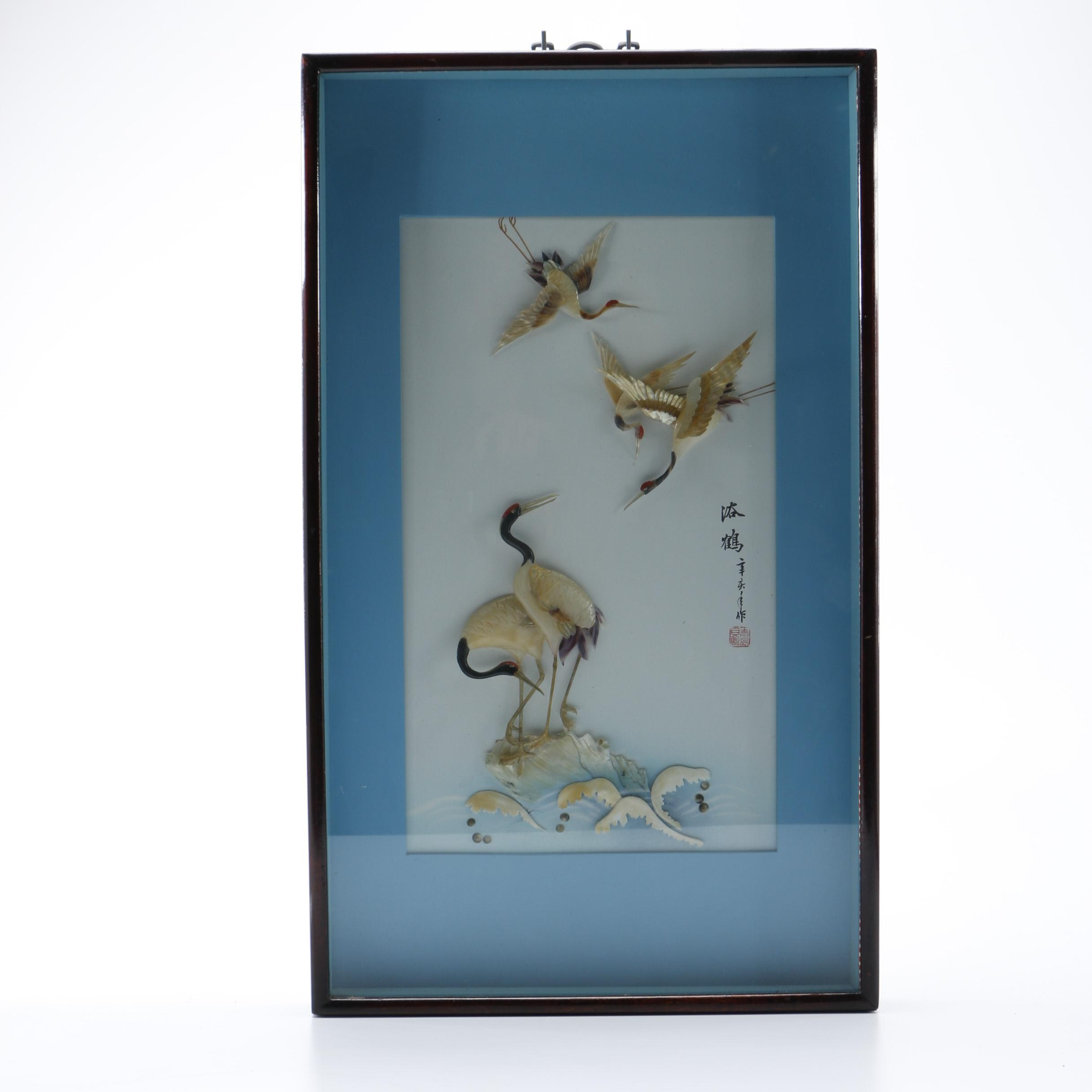 Chinese Dyed Shell Relief Sculpture of Cranes
