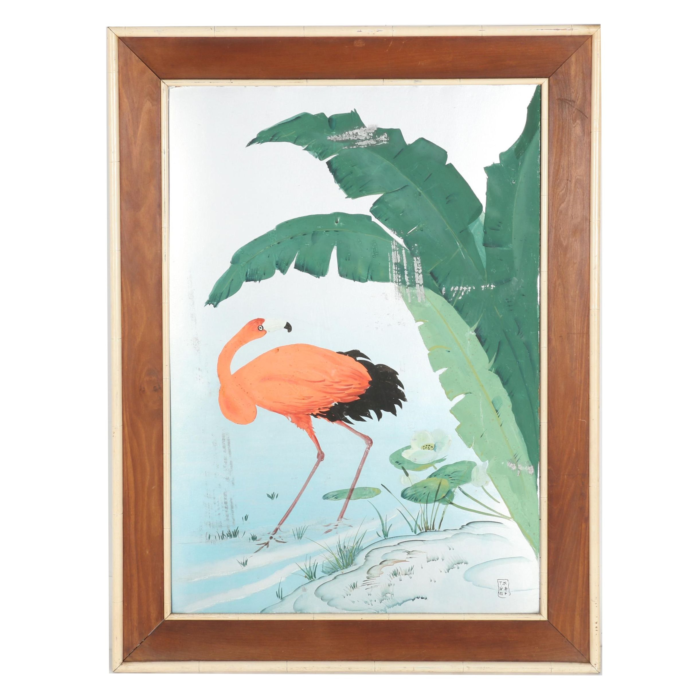 Gouache Painting on Cardboard of a Flamingo Under Tall Leaves