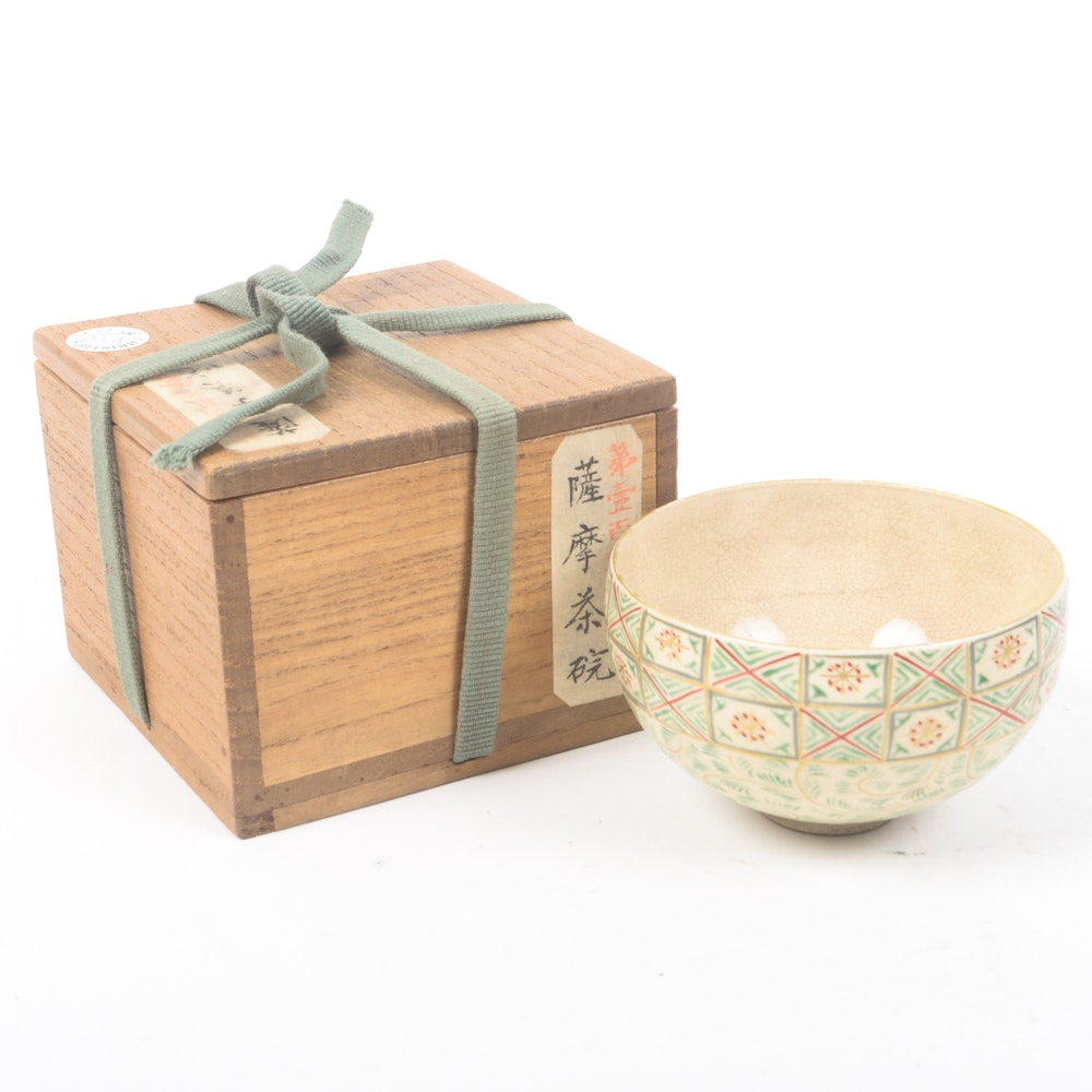 Hand Painted Japanese Chawan Tea Bowl with Box