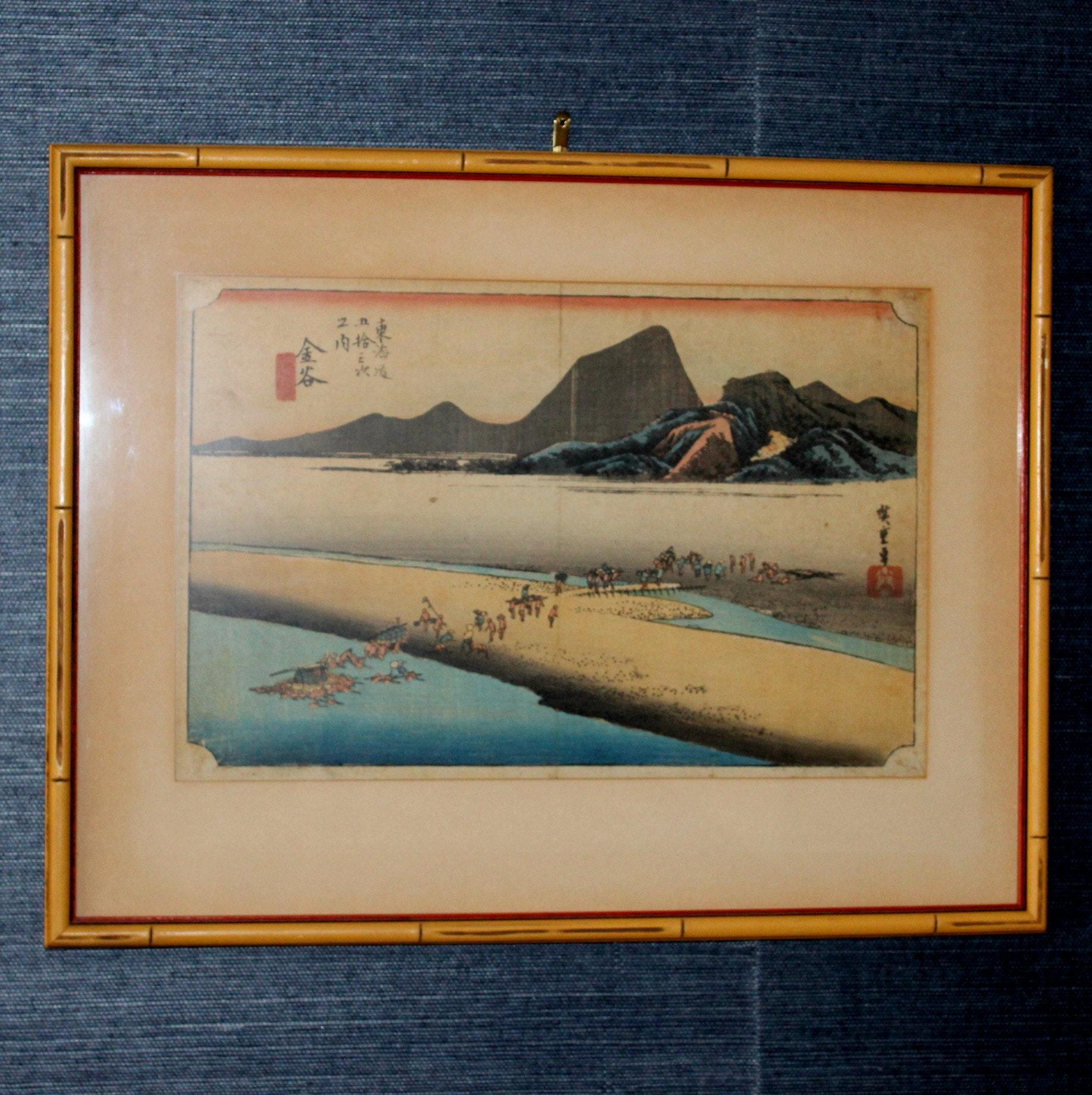 Antique Hiroshige Restrike