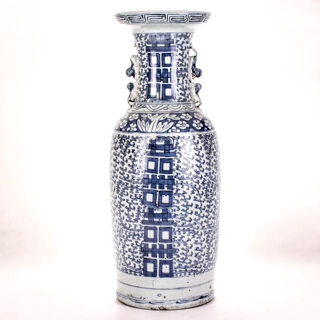Large Late 19th Century Chinese Double Happiness Underglaze Blue Vase