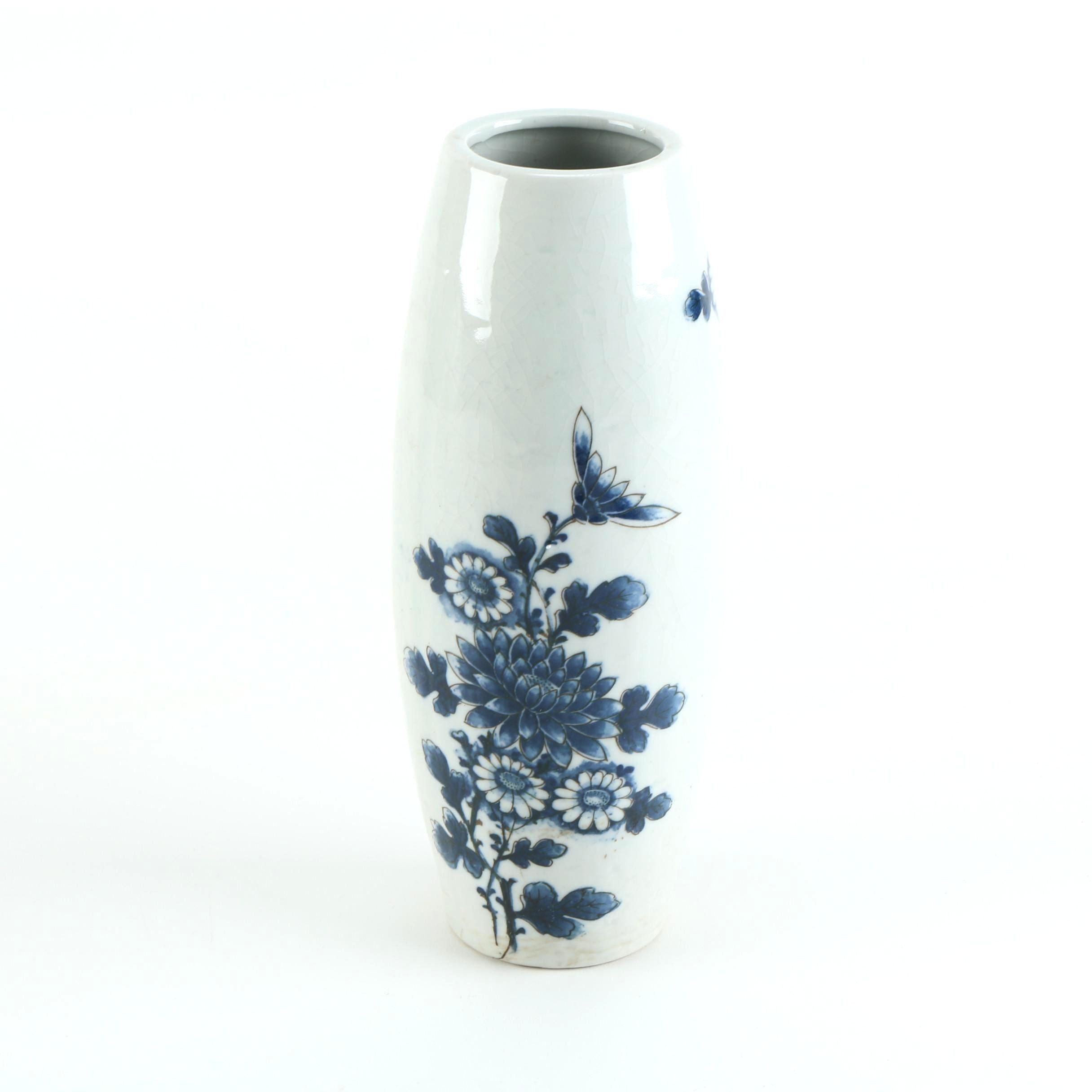 Floral Printed Decorative Vase