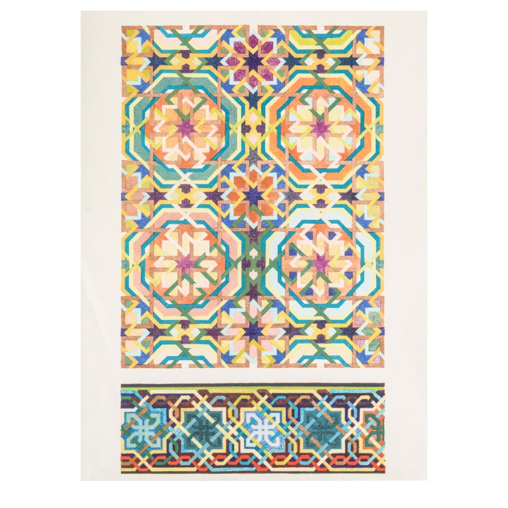 """Joyce Kozloff Limited Edition Serigraph """"Pictures and Borders III"""""""