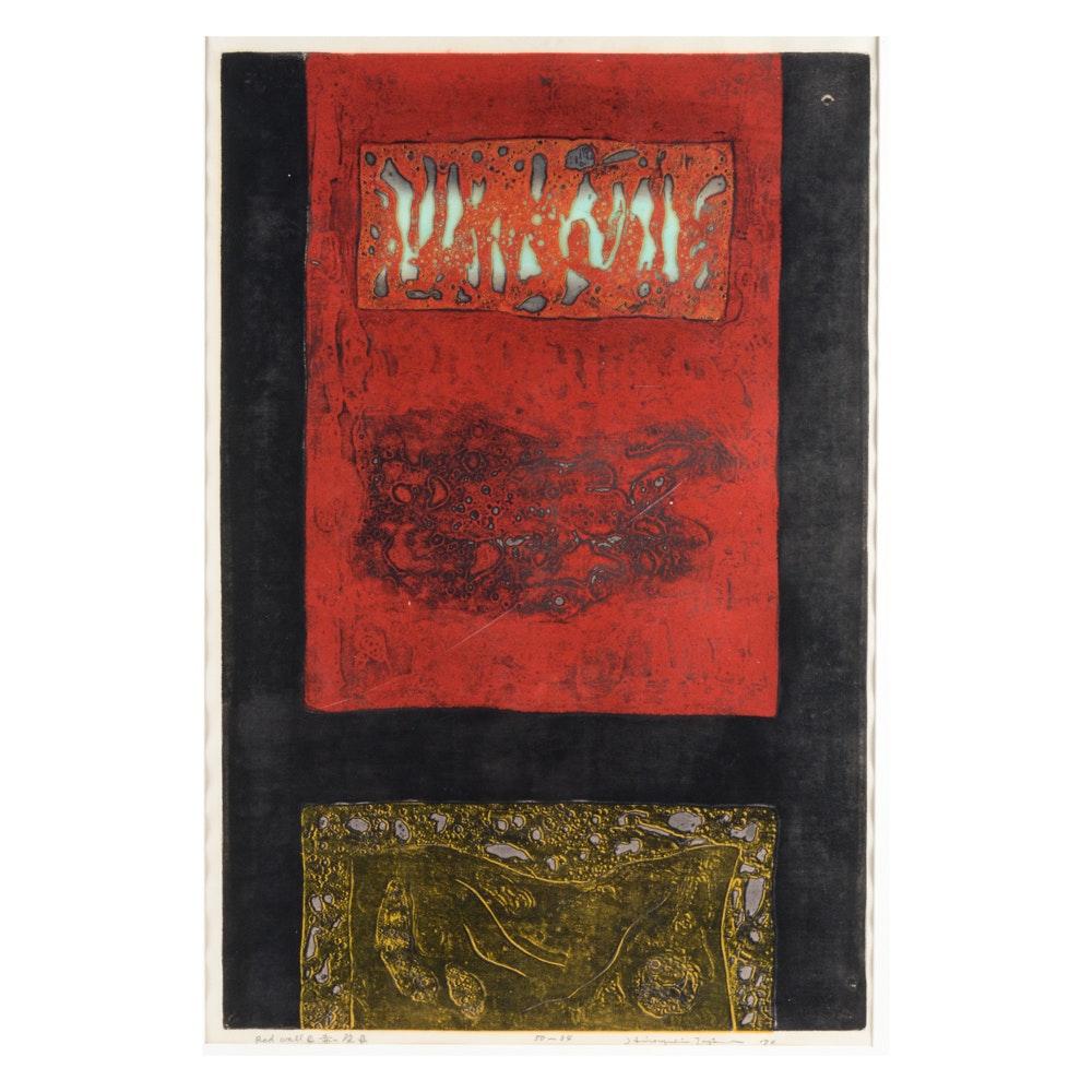 "Hiroyuki Tajima Limited Edition Woodcut Print  ""Red Wall"""