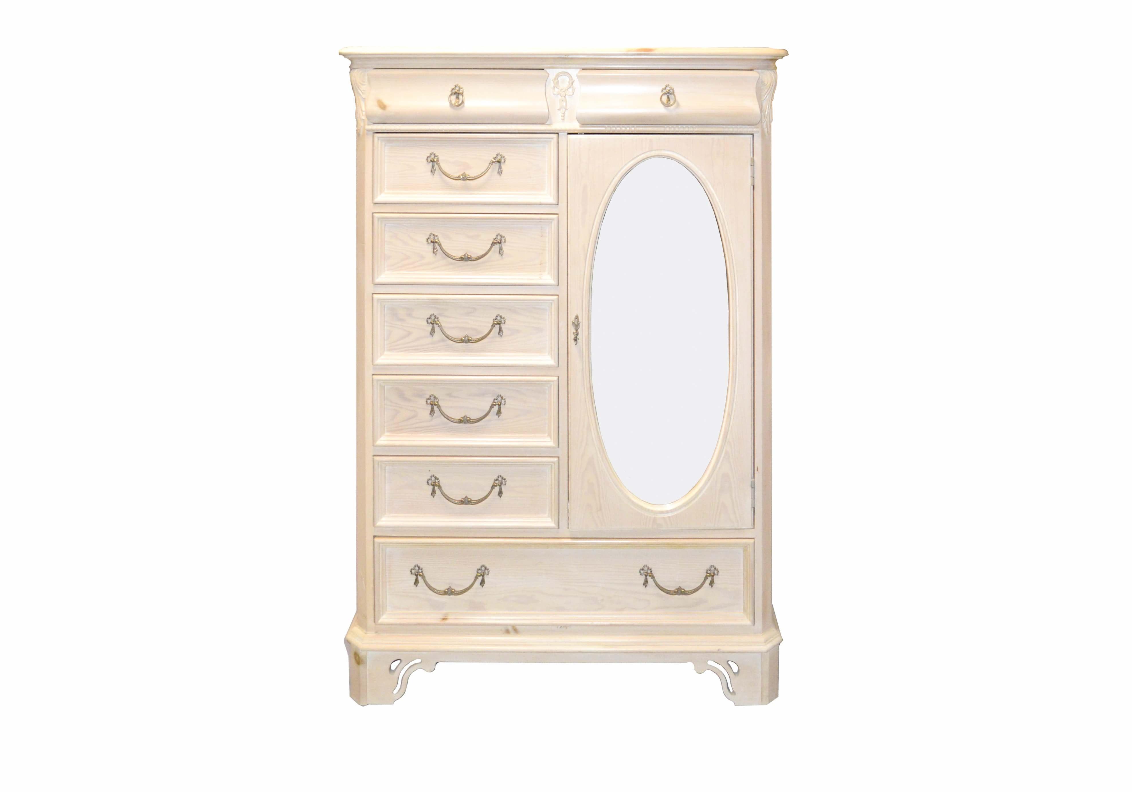 Lexington Furniture Lynnn-Hollyn At Home Armoire