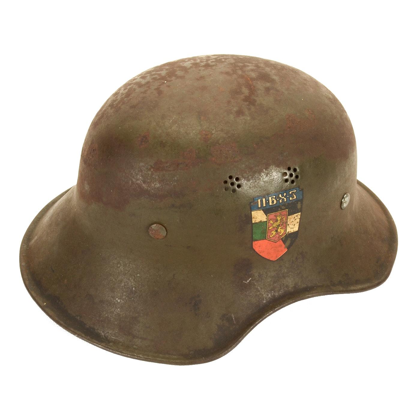 WWII Bulgarian PVHZ Helmet