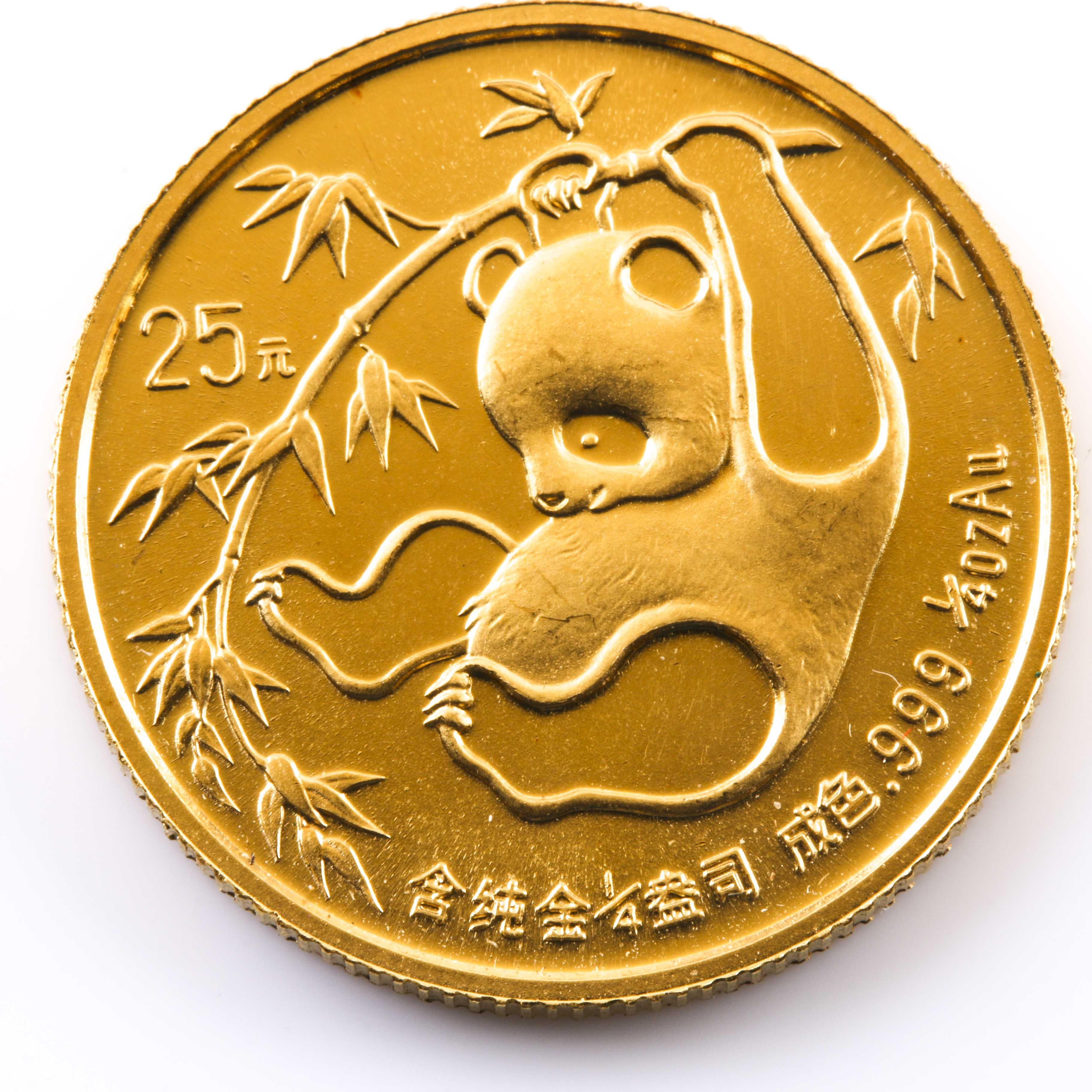 1985 China Gold Panda 1/4 Ounce 25 Yuan