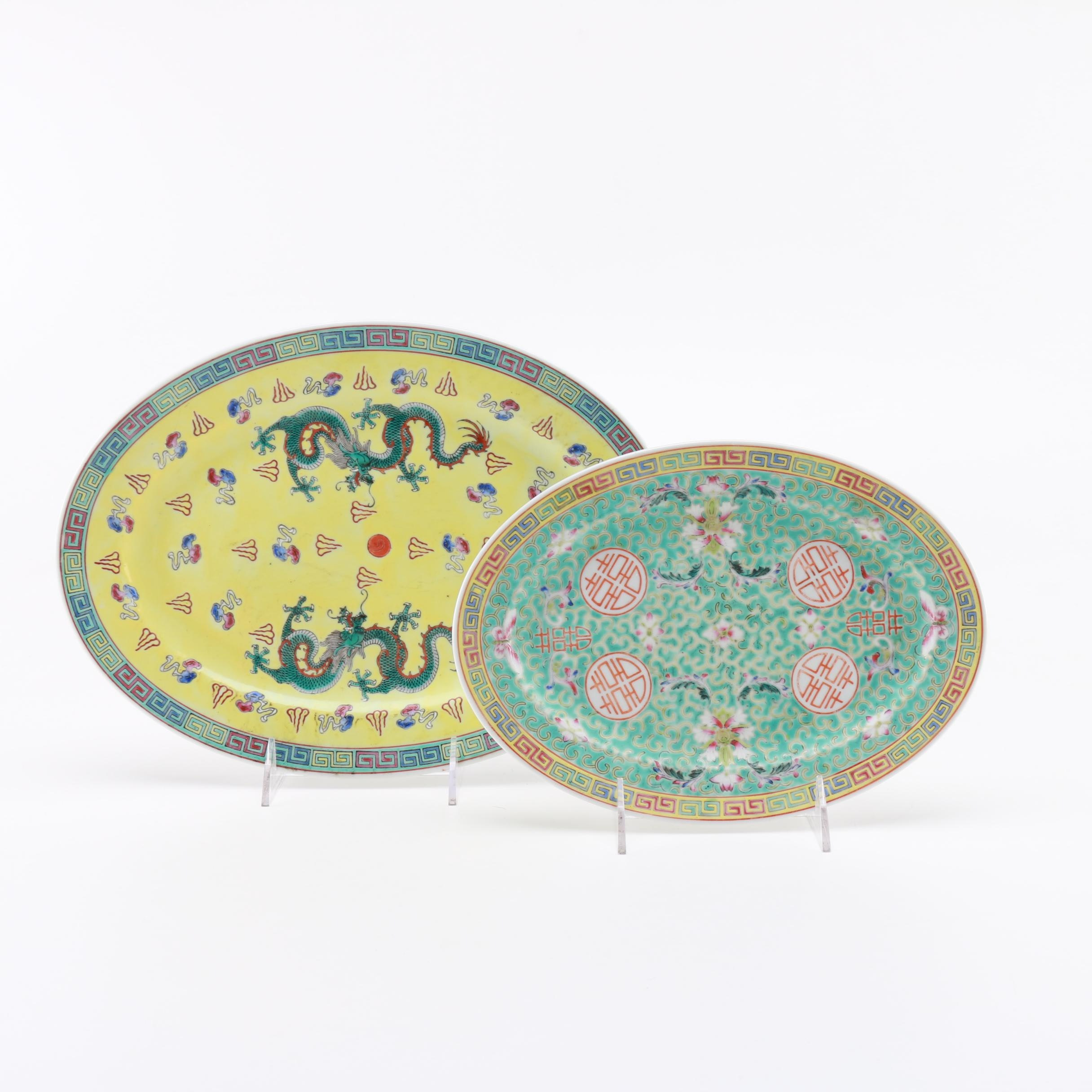 Chinese Serving Trays