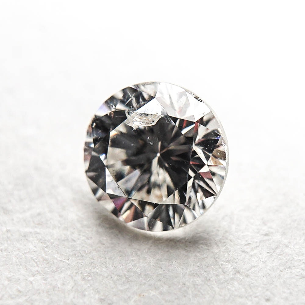 Loose 0.43 Carat Round Diamond