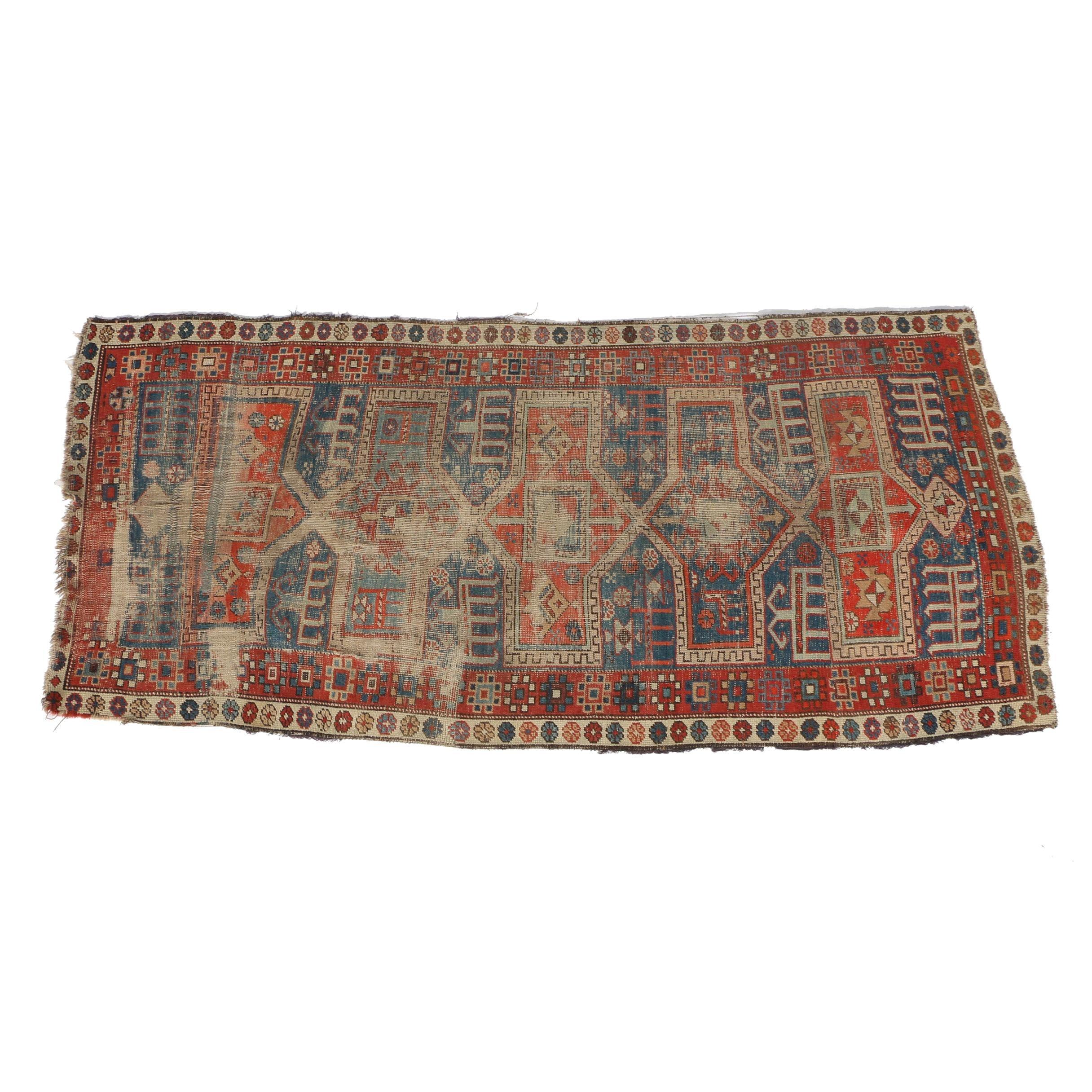 Antique Karabagh Area Rug
