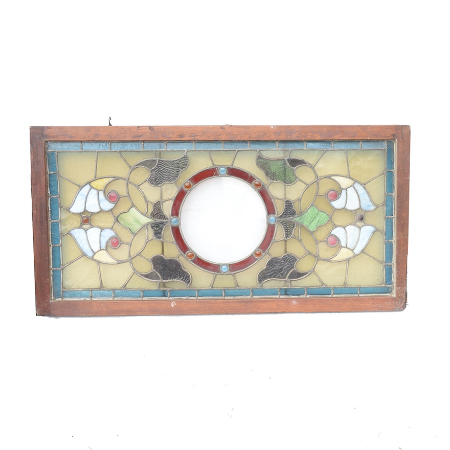 Framed Stained Glass Wall Hanging : EBTH