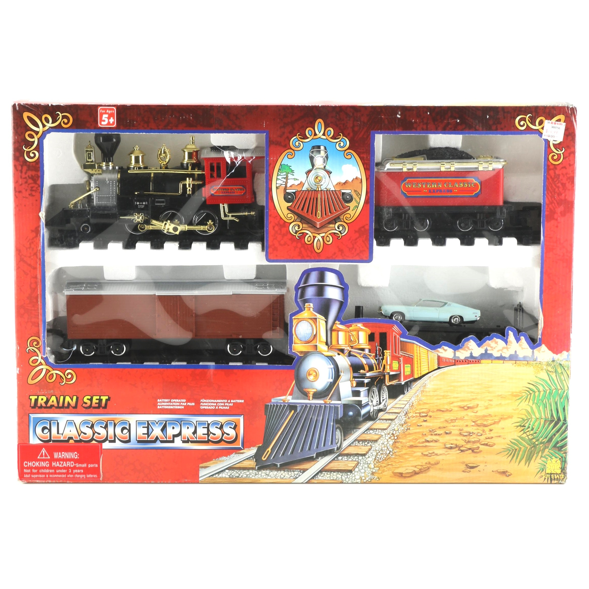 Classic Express Train Set