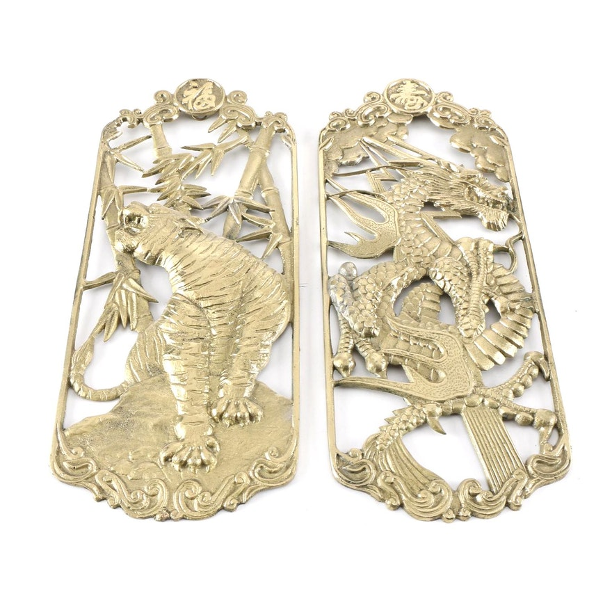 Chinese Metal Dragon and Tiger Wall Decor : EBTH